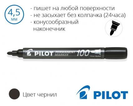 Перманентный маркерSCA-100 с акриловым пером на масляной основе (линия 1,0мм)
