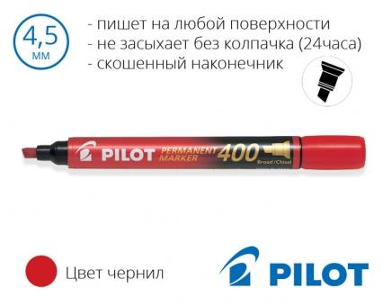 Перманентный маркер с акриловым пером на масляной основе SCA-400 (линия 2 - 4,0мм)