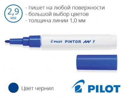 Маркер для творчества Pilot Pintor SW-PT-F (толщина линии 1,0мм)