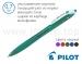 Ручка шариковая автоматическая Pilot RexGrip BPRG-10R-F (диаметр шарика 0,7мм)