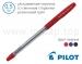 Ручка шариковая Pilot со сменным стержнем BPS-GP-EF (диаметр шарика 0,5мм)