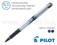 Ручка-роллер Pilot V-ball Grip BLN-VBG-5 (диаметр шарика 0,5мм)