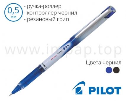Ручка роллер Pilot V-ball Grip BLN-VBG-5 (диаметр шарика 0,5 мм)