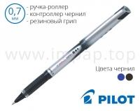 Ручка-роллер Pilot V-ball Grip BLN-VBG-7 (диаметр шарика 0,7мм)