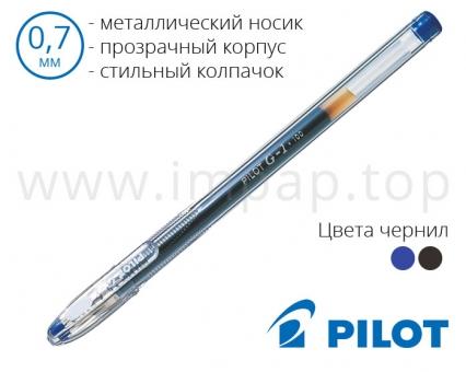 Ручка гелевая Pilot BL-G1-7T (синяя, черная) - диаметр шарика 0,7мм