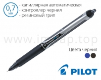 Ручка капиллярная Hi-Tecpoint BXRT-VB-7 (черная, синяя) - толщина стержня 0,7мм
