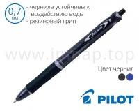 Ручка шариковая автоматическая Pilot Acroball BPAB-15F (диаметр шарика 0,7мм)