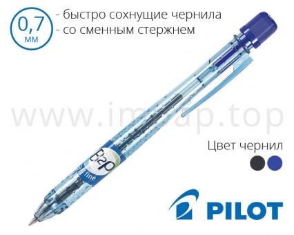 Ручка шариковая Pilot Begreen со сменным стержнем BP-B2P-F (диаметр шарика 0,7мм)