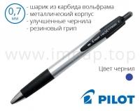 Ручка автоматическая для подарка Pilot Nextage металлический корпус BPNX- 20R- F-MT-L (диаметр 0,7мм)