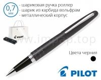 Ручка роллер металлическая шариковая Pilot BL-VBMR2-7-CDL в футляре (Ø шарика 0,7мм)