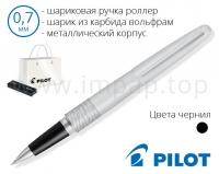 Ручка роллер металлическая шариковая Pilot BL-VBMR2-7-WTG подарочная (Ø шарика 0,7мм)