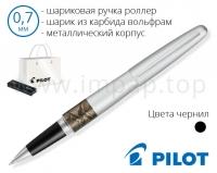 Ручка роллер металлическая шариковая Pilot BL-VBMR2-7-PTN для подарка (Ø шарика 0,7мм)