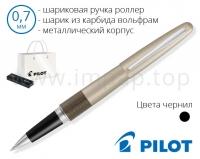 Ручка роллер металлическая шариковая  Pilot BL-VBMR2-7-LZD на подарок (Ø шарика 0,7мм)