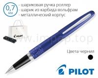 Ручка роллер металлическая шариковая Pilot BL-VBMR2-7-LPD в футляре (Ø шарика 0,7мм)