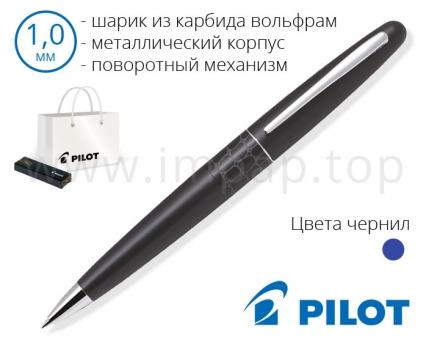 Ручка шариковая подарочная металлическая Pilot BP-MR2-M-CDL в футляре (Ø шарика 1мм)