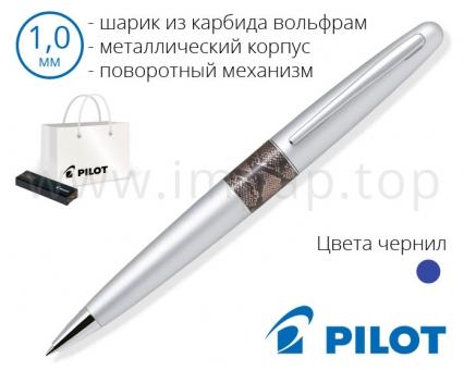 Ручка шариковая автоматическая металлическая Pilot BP-MR2-M-PTN в футляре (Ø шарика 1мм)