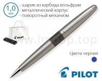 Ручка шариковая автоматическая металлическая Pilot BP-MR2-M-LZD на подарок (Ø шарика 1мм)