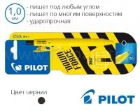 Ударопрочная канцелярская ручка Pilot DOWN FORCEР BDW40MWBBL (диаметр 1,0мм)