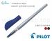 Ручка пeро для каллиграфии Pilot Parallel Pen FP3-60-SS (толщина пера 6,0мм)