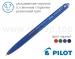Ручка автоматическая Pilot Super Grip со сменным стержнем BPGG-8R-F (диаметр шарика 0,7мм)