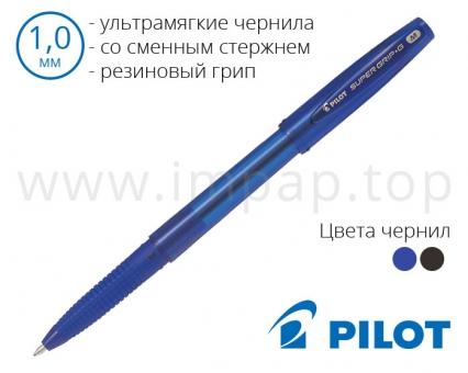 Ручка шариковая Pilot Super Grip со сменным стержнем BPS-GG-М (диаметр шарика 1,0мм)
