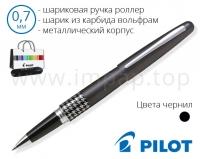 Ручка роллер шариковая черная подарочная Pilot BLV-BMR37-HT-B-E в футляре (Ø шарика 0,7мм)