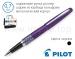Ручка роллер шариковая черная подарочная Pilot BLV-BMR37-EP-B-E в футляре (Ø шарика 0,7мм)