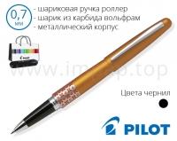 Ручка роллер шариковая черная подарочная Pilot BLV-BMR37-FL-B-E в футляре (Ø шарика 0,7мм)
