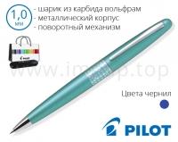 Ручка шариковая подарочная металлическая Pilot BP-MR3-M-DT-E (диаметр шарика 1,0мм)