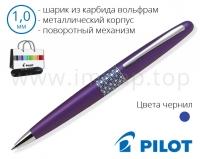 Ручка шариковая металлическая подарочная Pilot BP-MR3-M-EP-E в футляре (Ø шарика 1мм)