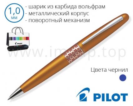 Ручка шариковая автоматичкская металлическая Pilot BP-MR3-M-FL-E  в футляре (Ø шарика 1мм)