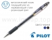 Тонкая гелевая ручка Pilot BLN-G3-38 (черная, синяя) для рисования - диаметр шарика 0,38мм