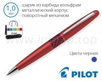 Ручка шариковая подарочная металлическая Pilot BP-MR3-M-WV-E (диаметр шарика 1,0мм)