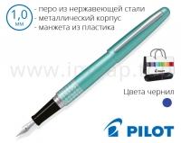 Ручка перьевая в металлическом корпусе Pilot FD-MR3-M-DT-L-E для подарка (толщина пера 1,0мм)