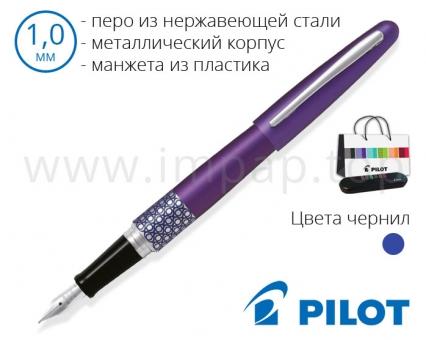 Ручка перьевая в металлическом корпусе Pilot FD-MR3-M-EP-L-E для подарка (толщина пера 1,0мм)