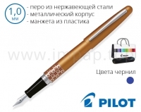 Ручка перьевая в металлическом корпусе Pilot FD-MR3-M-FL-L-E для подарка (толщина пера 1,0мм)