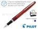 Ручка перьевая в металлическом корпусе Pilot FD-MR3-M-WV-L-E для подарка (толщина пера 1,0мм)