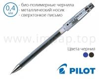Тонкие гелевые ручки Pilot BL-GC4 для чeрчения (черная, синяя) - диаметр шарика 0,4мм