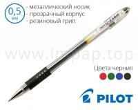 Ручка гелевая Pilot Grip BLGP-G1-5 (черная, синяя, зеленая, красная) - диаметр шарика 0,5мм