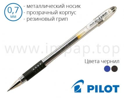 Ручка гелевая Pilot Grip BLGP-G1-7 (черная, синяя) - диаметр шарика 0,7мм