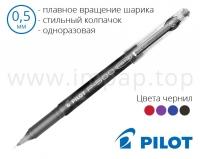 Ручка гелевая одноразовая Pilot BL-P50 (фиолетовая, синяя, черная, красная) - шарик 0,5мм