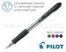 Ручка шариковая автоматическая Pilot Super Grip BPGP-10R-F (диаметр шарика 0,7мм)