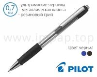 Ручка шариковая автоматическая Pilot Super Grip BPGP-20R-F (диаметр шарика 0,7мм)