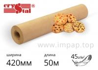 """Подпергамент """"П"""" для упаковки пищевых продуктов Crystal шириной 420мм, длиной 50м"""