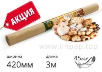 """Подпергамент """"П"""" (упаковочная бумага) в рулоне Crystal 45г/м2, шириной 420мм, длиной 3м"""