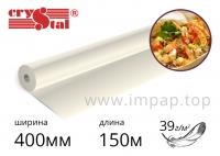 Пергамент силиконизированный в рулоне для выпечки Crystal 39г/м2, шириной 400мм, длиной 150м