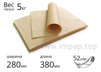 """Подпергамент """"П"""" (упаковочная бумага) в листах 52г/м2, 280х380мм -  пачка 5кг"""