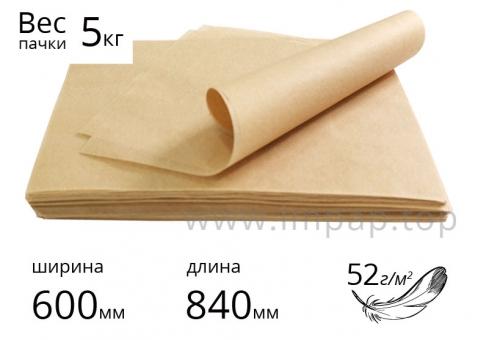 """Подпергамент """"П"""" (упаковочная бумага) в листах 52г/м2 - 600х840мм - пачка 5кг"""