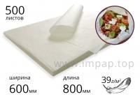 Пергамент силиконизированный в листах для выпечки 39г/м2, 600х800мм - 500 листов