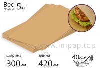 Крафт бумага упаковочная в листах, Чехия (40г/м2) 300х420мм - 5кг.